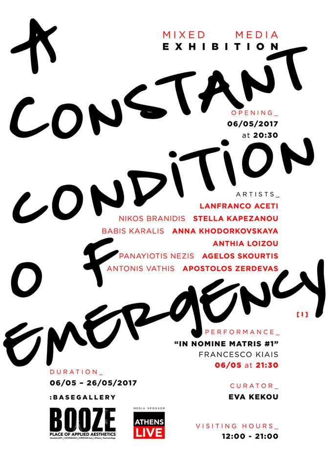 """Α constant condition of emergency"" [Ι]"
